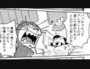 [ゆっくりツッコミ&エロ注意]エロ漫画にツッコミしたったww[ドエロえもん2]