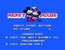 【実況】ハハッ「ミッキーマウス 不思議の国の大冒険」をやるよ! Part1【FC企画第195弾】