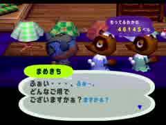 ◆どうぶつの森e+ 実況プレイ◆part119