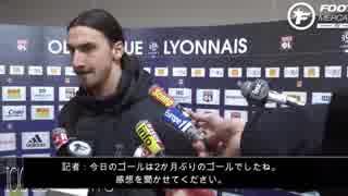 【サッカー】【字幕あり】パリのジャーナリストをおちょくるイブラヒモビッチ