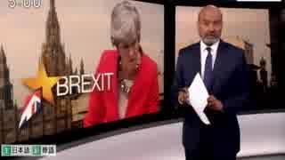 メイ首相の離脱修正案否決の英国議会「合意無き離脱」の採決も否決w