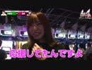 As-1 GRAND PRIX 最強軍団決定トーナメント3rd 第29話(2/2)
