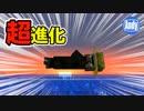 【マインクラフト】アップデート1.14 村人交易に衝撃!? 大幅仕様変更 アンディマイ...