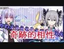 【VOICEROID実況】琴葉姉妹の艦長生活 Part7【崩壊3rd】
