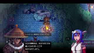【CrossCode】記憶消失 part43【ゆっくり実況プレイ】