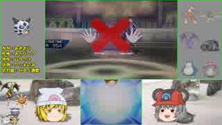 【ポケモンUSM】 寅!○!鼠!パでランダム対戦8 【ゆっくり実況】