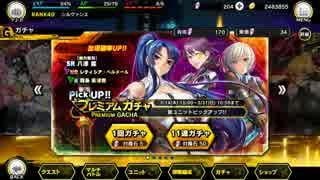 おっさんのきまぐれ対魔忍RPGX 13