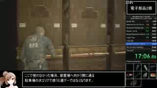 バイオハザードRE:2 レオン裏HCS+TA (59:08) part.1