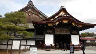 【ゆっくり】徒歩で日本一周part555【京都】