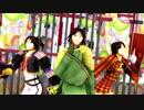【MMD戦国BASARA】歴代第二衣装元就様による桃源恋歌