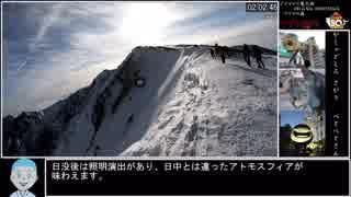 【ゆっくり】ポケモンGO 冬の伯耆大山攻略
