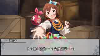 【シノビガミ】純黒のおつかい 第二話【実卓リプレイ】