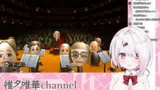 可愛らしく首を振る椎名唯華とハチャメチャな演奏会【wii music】