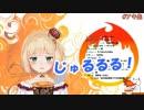 鈴谷アキ「じゅるるる…ぶっほ!麺すするのやっぱ無理だよ!」←コメント「焼肉焼いてる?」