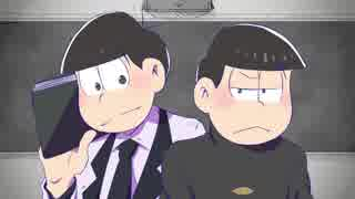 【手描き松】イ.ノ.コ.リ.六.つ.子【トレ
