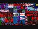 【Fortnite】3月上旬リミックス【フォートナイト】【茶番】【意味がわかると怖い話】