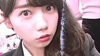 ラーメン大好き斎藤京子です。「saikyou」