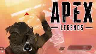 司令官と3人でApex Legends実況♯4!