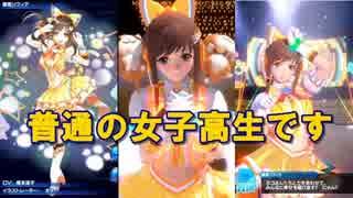 【SOA】迷える子犬と五人の歌姫 - 歌星ソフィア