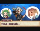 【シノビガミ】人外交じりでかき乱される『復讐の炎』最終回五話目【実卓リプレイ】