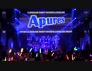 【Apures】 未来の僕らは知ってるよ 【QLAP!4th】