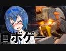 【M.A.S.S. Builder】つづみんのかんがえたさいきょうのロボット【CeVIO単発実況】