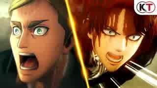 ゲーム『進撃の巨人2 -Final Battle-』PV1