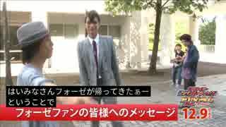 ホモと見る5年後の弦ちゃん(自動字幕付).f