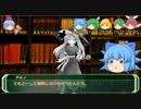 剣の国の魔法戦士チルノ8-6【ソード・ワールドRPG完全版】