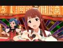 ミリシタMV 「Dreaming!」 琴葉・恵美・百合子・紬・麗花