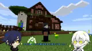 [刀剣乱舞 偽実況]光忠と鶴丸のマイクラ日和 その12[Minecraft]