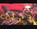 【Fate/MMD】Conqueror【エミヤオルタ】