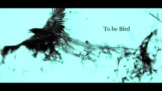 【ニコラップ】To be Bird / you