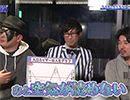 パチテレ!情報プラス HYPER #61【無料サンプル】