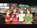 ポジパどうでしょう #33 キング・オブ・深夜バス 東京博多2194km 第一夜