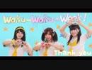 【Sirius】 Waku-Waku-Week!【ラブライブ!サンシャイン!!】