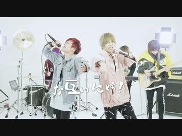 【オリジナルMV】ロキ Band Edition【Re:ply】