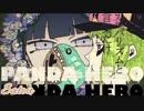 【マッシュアップ】パンダヒーロー×メリーバッドエンド【メリーパンダヒーロー】