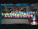 にじいろきゃんD→☆ -FIRST LIVE- 特典映像集 【にじさんじバトロワ】