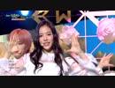 【k-pop】 공원소녀(GWSN) - Pinky Star(RUN) 뮤직뱅크 (MusicBank) 190315