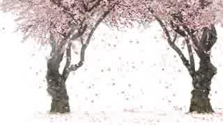 花霞 - サンペイタツロウ feat. 初音ミク
