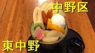 魔法使いのいる和菓子屋さん『富士家』