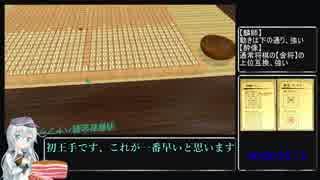 【RTA】 大局将棋 TabletopSimulator 1:30.10【第13回うっかり卓ゲ祭り支援動画】