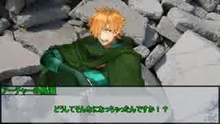 【シノビガミ】純黒のおつかい 第四話【実卓リプレイ】