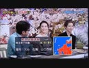 20160414 緊急地震速報 熊本地震 震度7まとめ