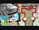 【日刊Minecraft】最強の匠は誰かスカイブロック編改!絶望的センス4人衆がカオス実況!#75【TheUnusualSkyBlock】