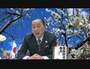 会員動画 【水間条項国益最前線】第120回・第二部「男はだめ女が日本を救う」