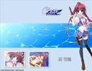 Frozen Tear/Ceui【FULL】