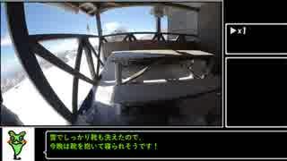 【ゆっくり】神奈川県最高峰蛭ヶ岳攻略RTA