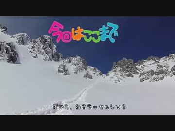 【RTA】ゆるふわ厳冬期中央アルプス木曽駒ケ岳攻略RTA(後編)02:53
